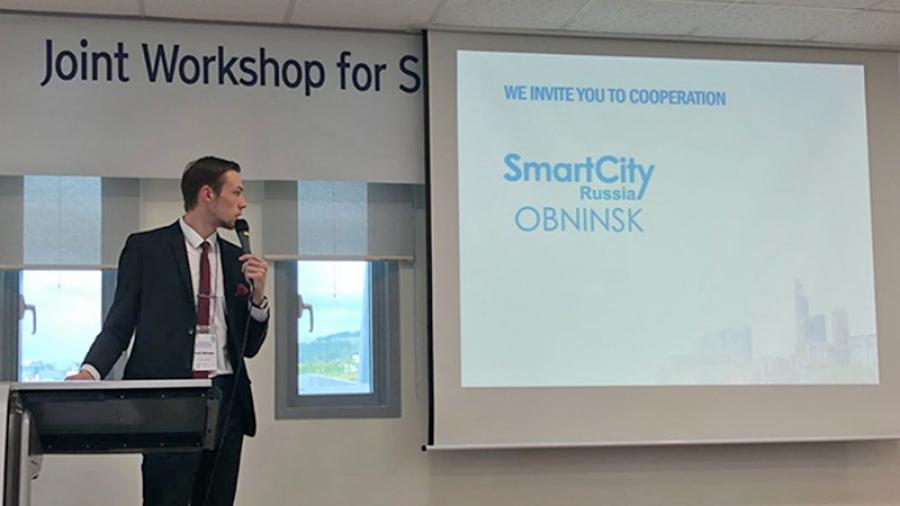 Обнинск активно становится «умным городом»