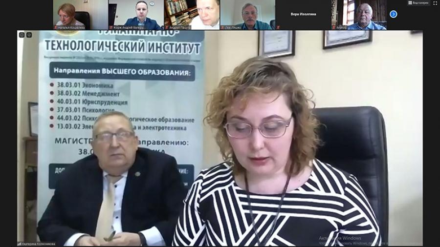 В Обнинске прошла конференция «Роль наукоградов в реализации национальных проектов»