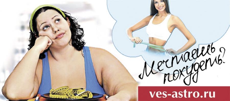 Остаться худым: радикальные меры борьбы с лишним весом