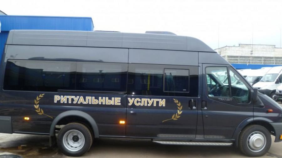 В Жуковском районе прокуратура нашла множество нарушений в организации похоронного дела