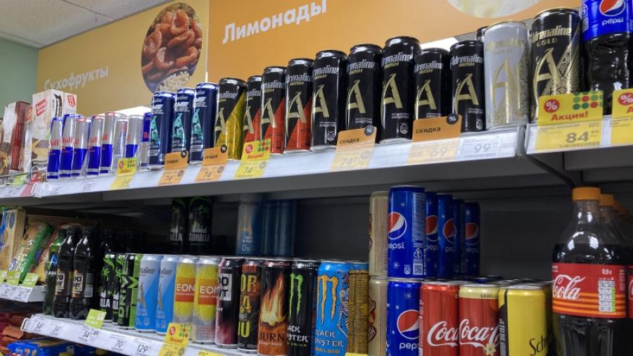 В Калужской области подросткам запретили продавать энергетики