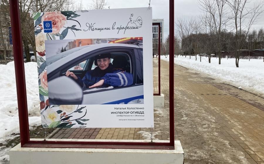 На Аллее Победы открылась фотовыставка, посвященная женщинам Обнинска