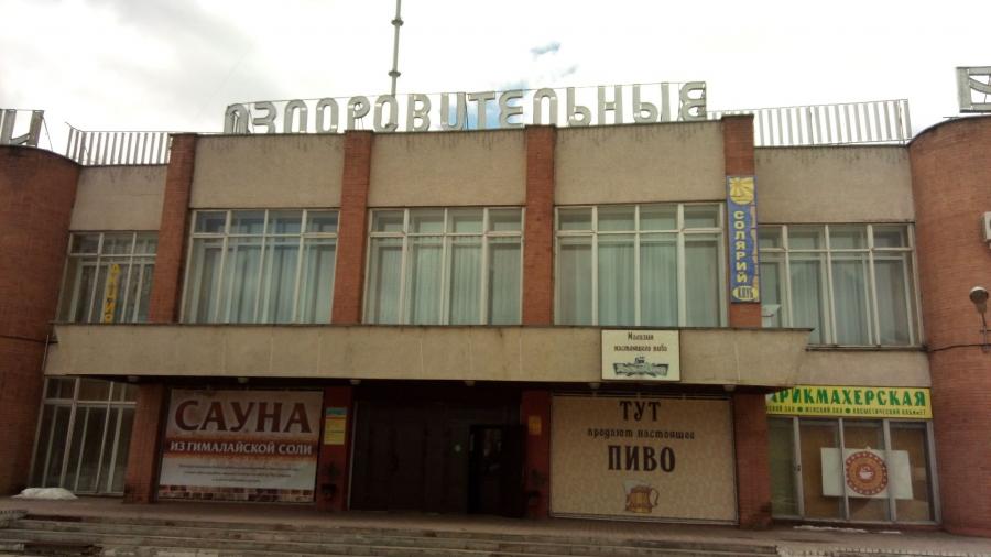 Анатолий Артамонов предложил передать бани малому бизнесу