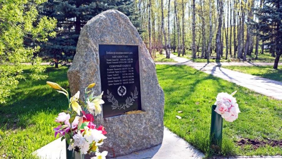 В Обнинске установят памятник участникам локальных войн