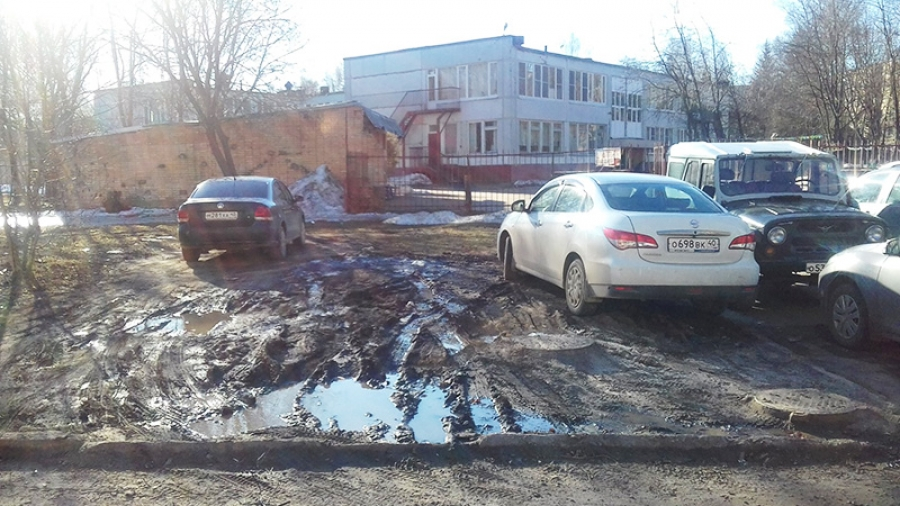 Ставить машины на место, где должен быть газон, нельзя