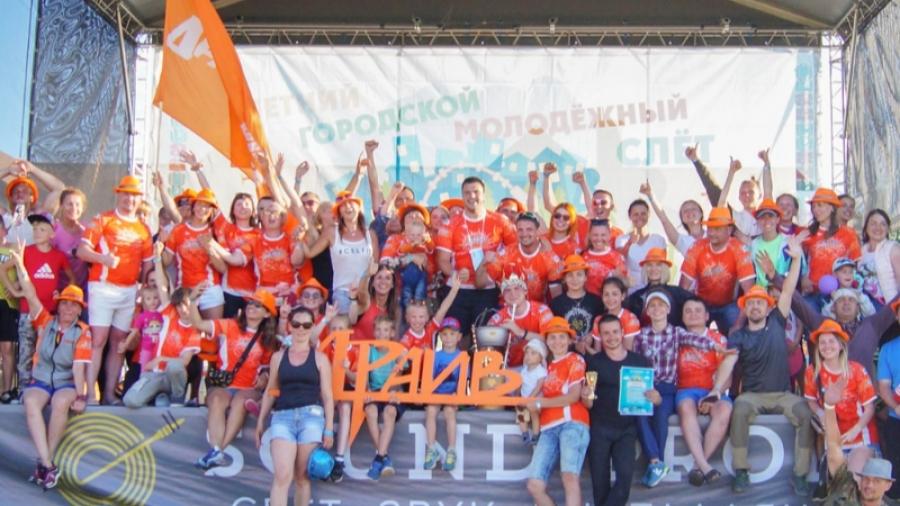 В Обнинске прошел городской слет