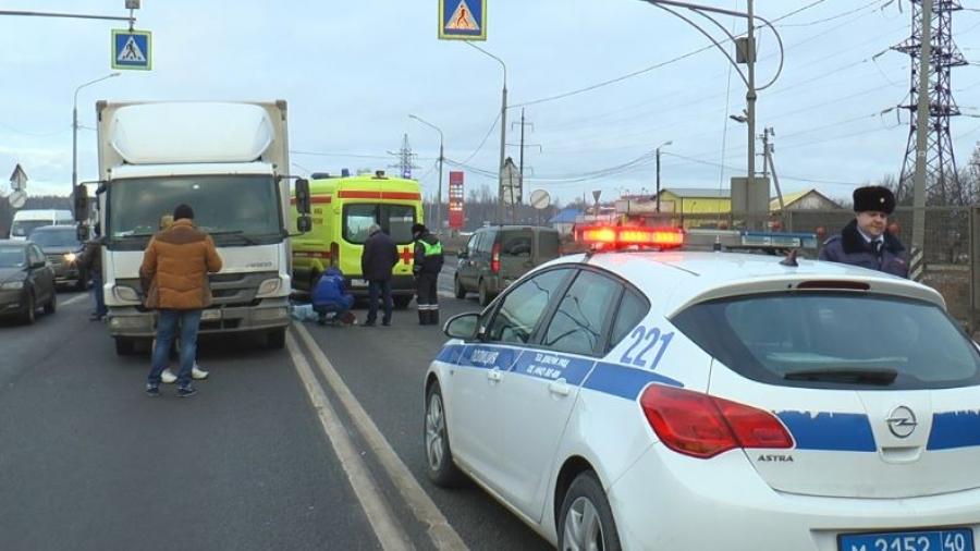 В Обнинске за неделю произошло одно смертельное ДТП