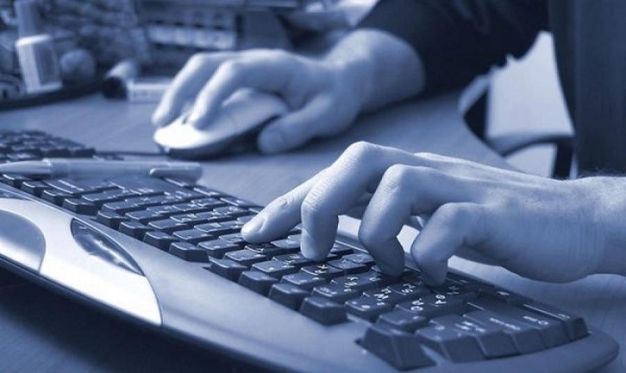 Калужанина осудили за экстремизм в соцсети