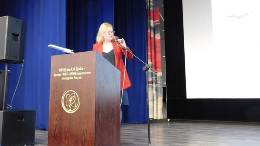 В МРНЦ прошла первая всероссийская конференция «Молекулярные основы клинической онкологии»