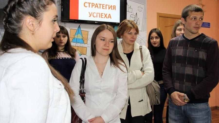 """Губернатор призвал перспективных управленцев региона принять участие в конкурсе """"Стратегия успеха"""""""