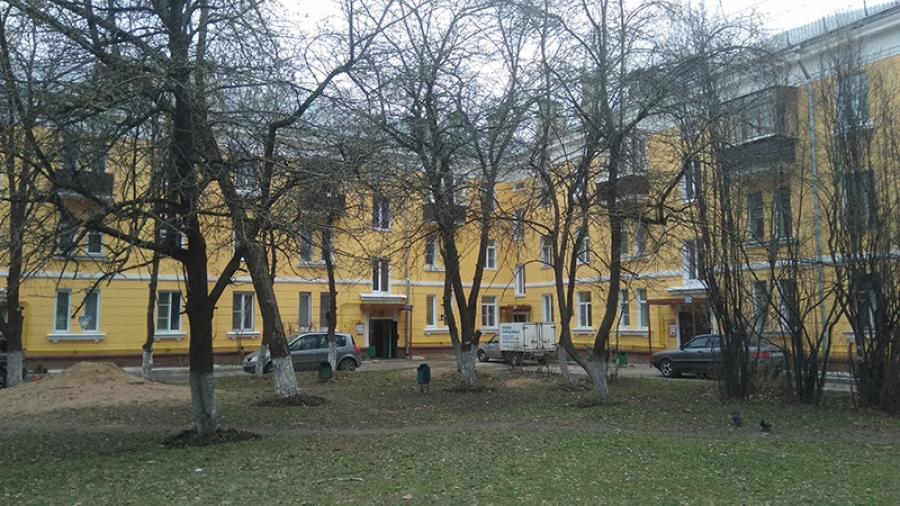 В Обнинске жители и управляющие компании обсудят новые тарифы на содержание жилья