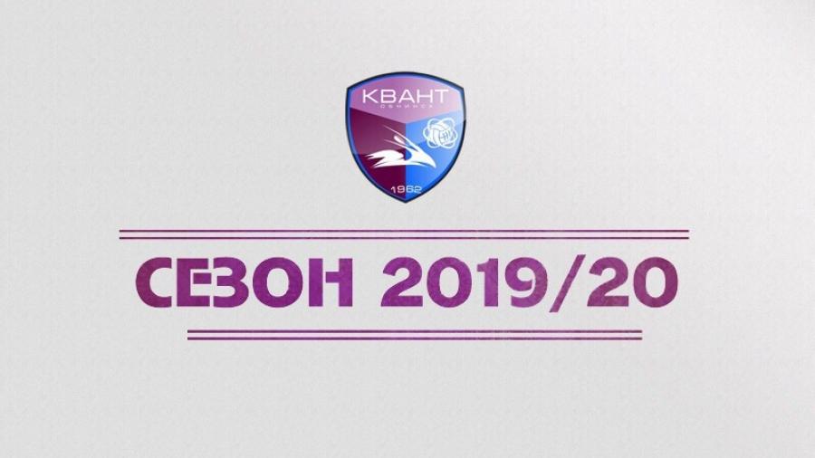 Стал известен календарь игр ОЛИМП-Первенства ПФЛ в сезоне 2019/20