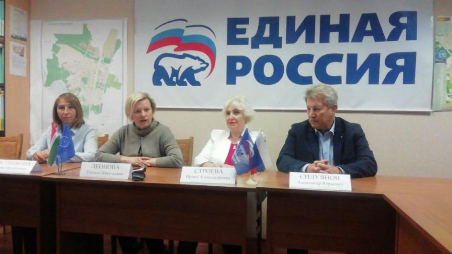"""Мэр Татьяна Леонова: """"Явка на выборы 37% для Обнинска - это высокий показатель, прорыв"""""""