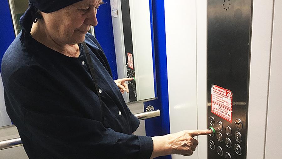 Обнинская жительница просит установить в новом лифте скамеечку