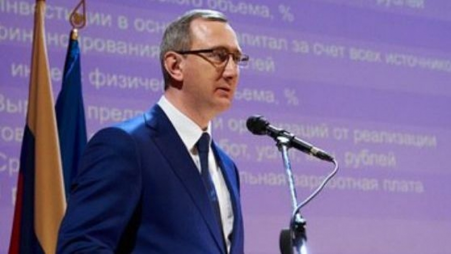Мэр Обнинска приглашает жителей города на ежегодный отчет о проделанной работе