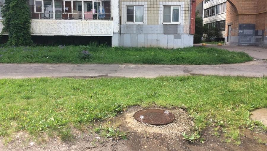 Авария на Курчатова, 52 оказалась серьезной: два дома остались без холодной воды