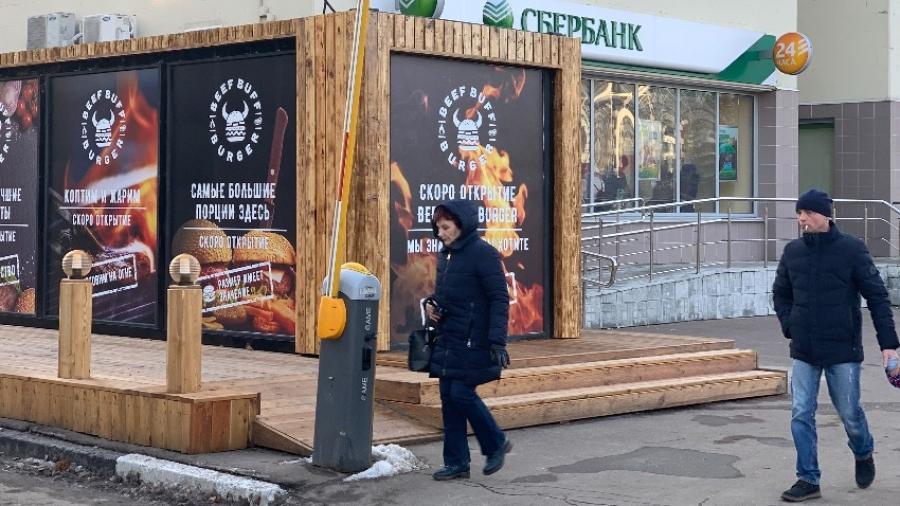 В Обнинске хотят привести в порядок внешний вид торговых контейнеров
