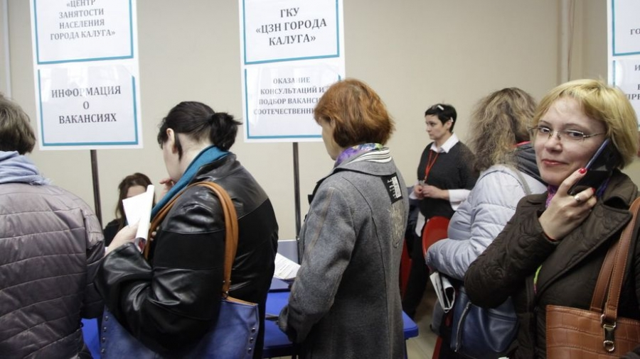 В Калужской области резко выросла безработица