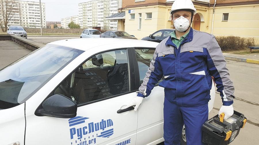 «РусЛифт-Обнинск» обеспечит бесперебойную работу лифтов