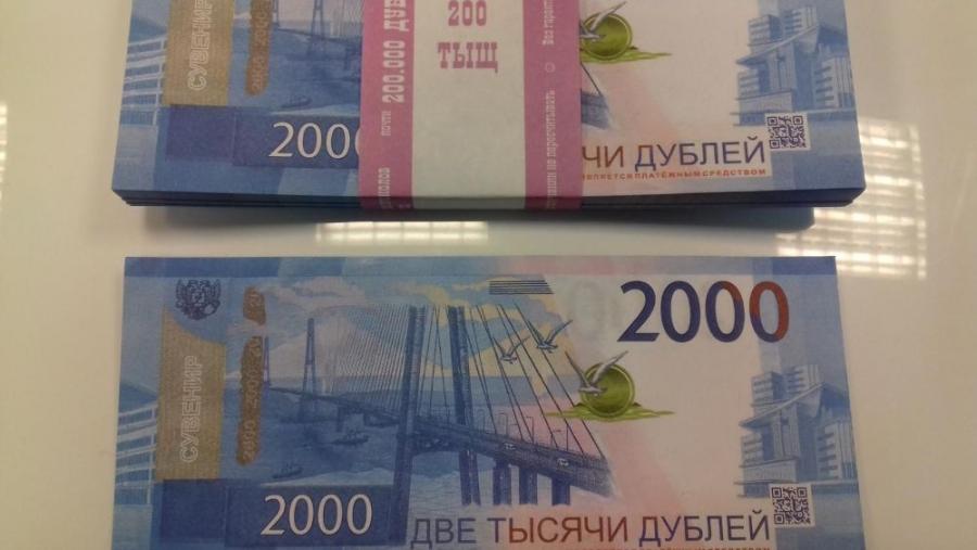 Мошенники обменяли 86-летней бабушке 60 тыс. рублей на дубли банка приколов