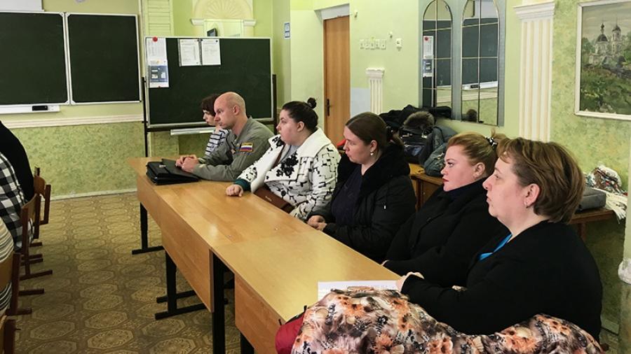 Открытое письмо родителей учеников 12-й школы Обнинска