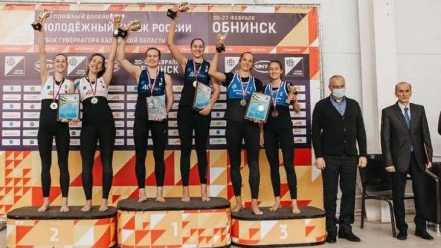 Обнинцы блестяще выступили на Молодежном кубке России по пляжному волейболу