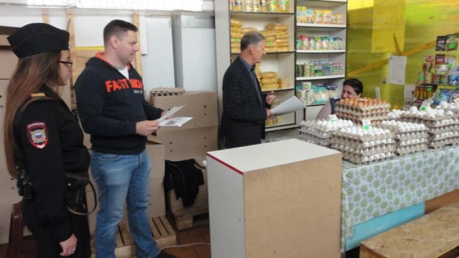В Малоярославецком районе прошла акция «Стоп! Мошенничество!»