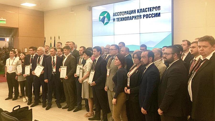 Обнинск намерен привлечь в Технопарк новых резидентов из других регионов