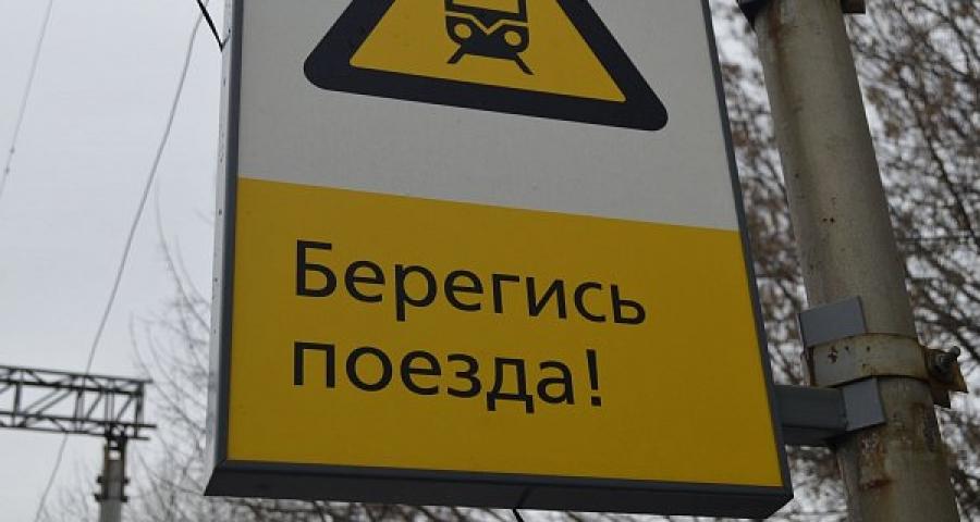 В Обнинске подземный переход оснастят видеокамерами