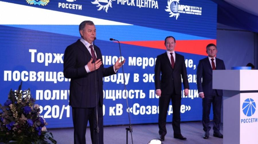 Под Обнинском запустили подстанцию «Созвездие» мощностью 500 мегаватт