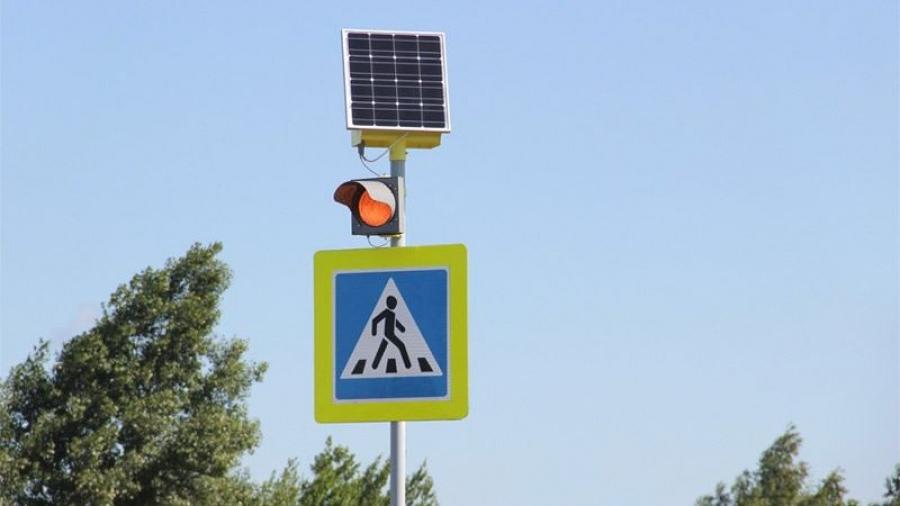 В Обнинске установили четыре новых светофора