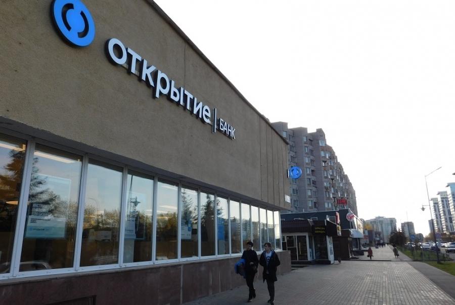 """В Обнинске заработал новый офис банка """"Открытие"""""""