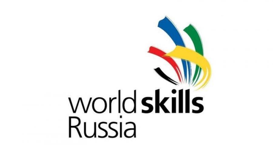 8 обнинцев стали победителями регионального чемпионата «Молодые профессионалы» (WorldSkills Russia).