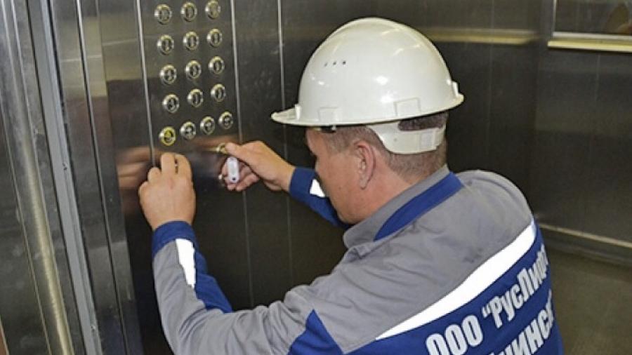 В Обнинске «пустили» новые лифты