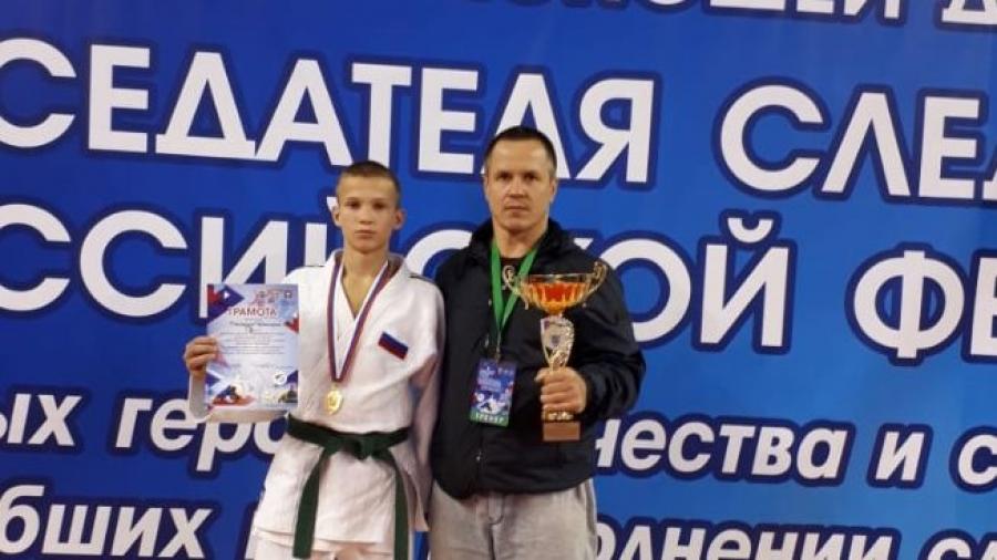 Воспитанник обнинской СШОР «Держава» победил на Всероссийских соревнования по дзюдо