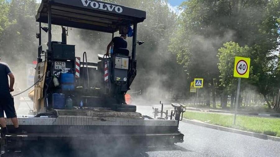 В Обнинске будут переделывать дорогу