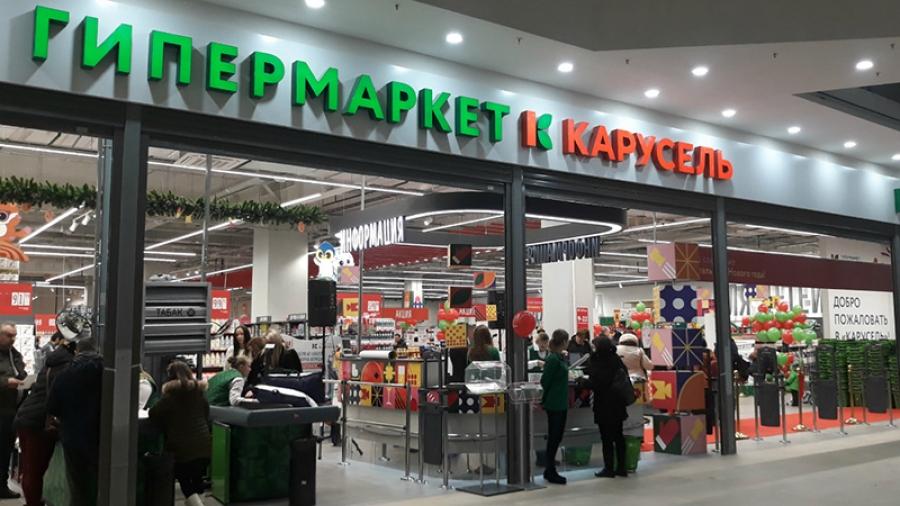 Обнинцы начали массово жаловаться на списание бонусов супермаркета «Карусель»