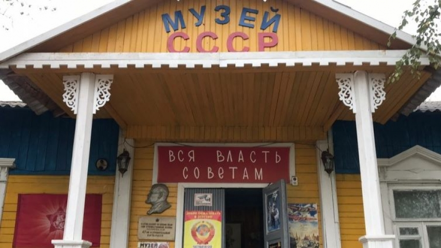 В Малоярославце закрылся Музей СССР