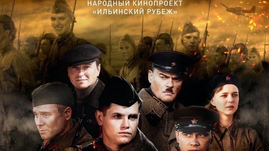 Сегодня в Музее Победы показывают костюмы из кинофильма «Подольские курсанты»