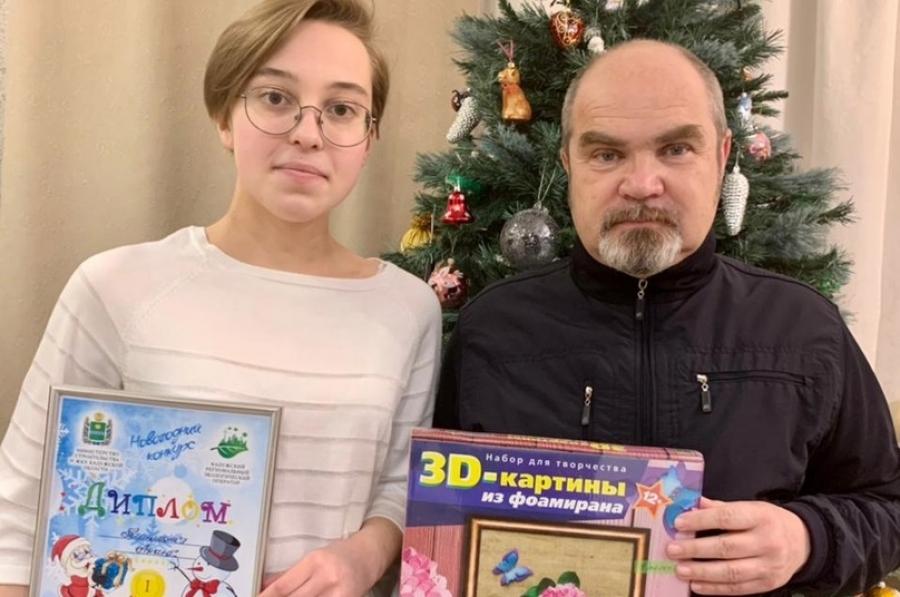 Обнинская школьница победила в экоконкурсе Минстроя Калужской области