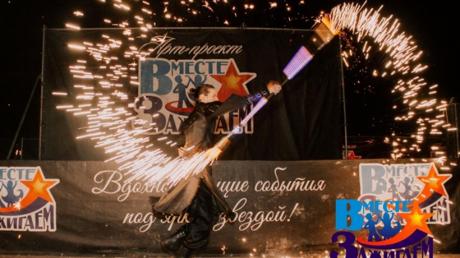 Фестиваль огня и света пройдет в Обнинске 9 ноября