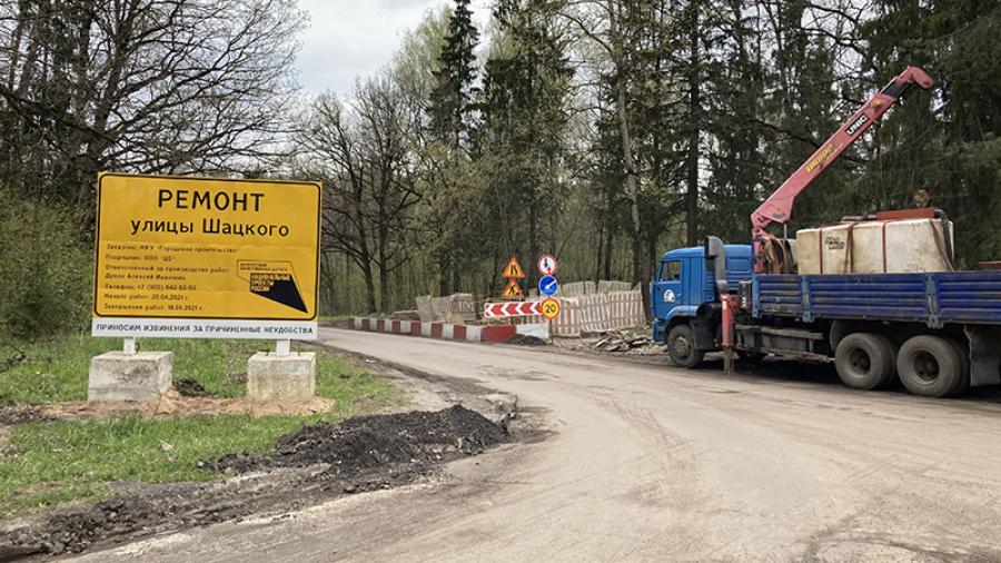 В Обнинске за каждый день просрочки капитального ремонта дорог подрядчиков нещадно штрафуют