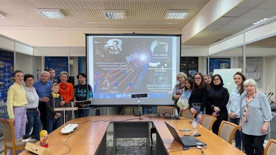В Обнинске открылась школа терменвокса