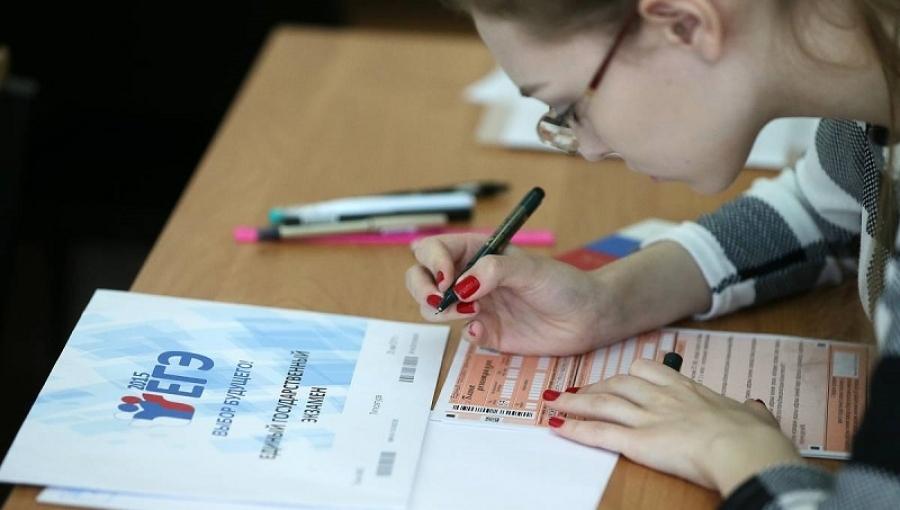 ЕГЭ в Обнинске проходит без нарушений