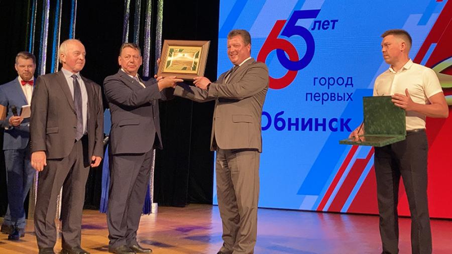 В Обнинске до сих пор с удивительным теплом вспоминают празднование 50-летия завода «Сигнал»