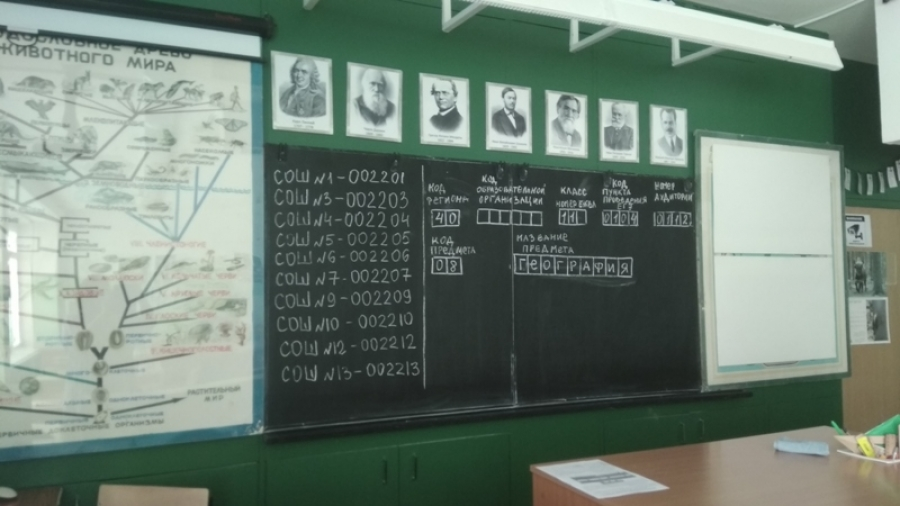 ЕГЭ в Обнинске проходит штатно