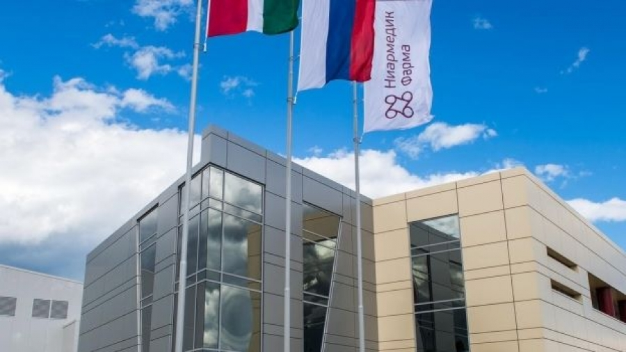 В Обнинске откроют завод по производству реагентов для генетической идентификации личности