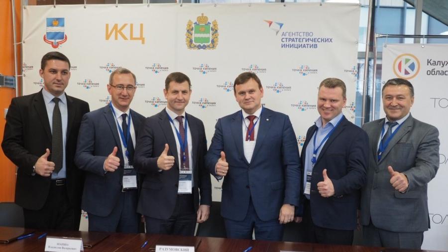 Обнинск и округа связались цифровым мостом с Калугой