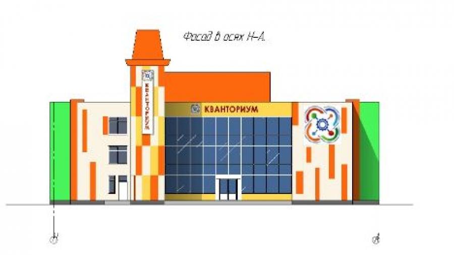Обнинцам предлагают выбрать, как будет выглядеть фасад «Кванториума»