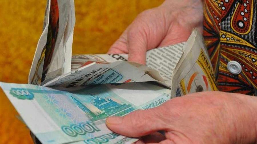 В Обнинске два пенсионера отдали деньги мошенникам